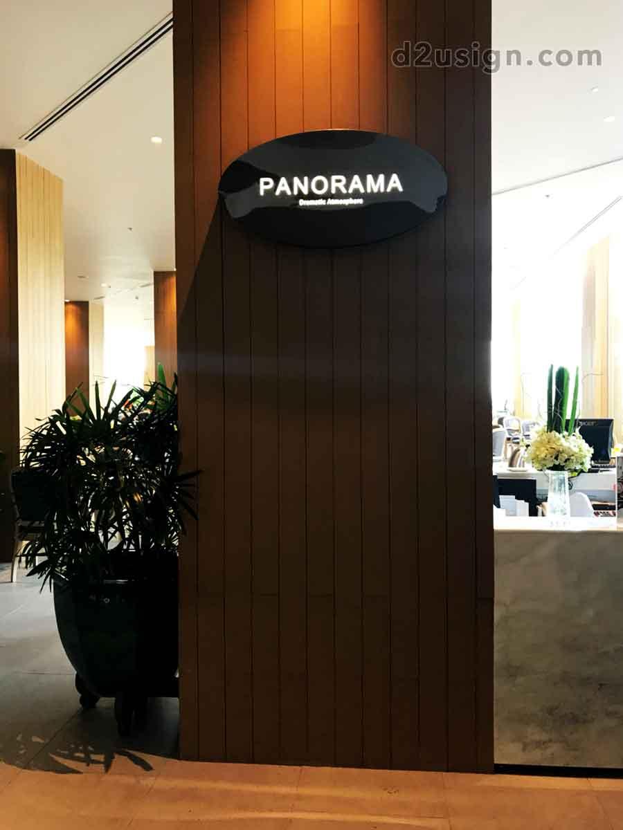 ป้ายกล่องไฟ PANORAMA