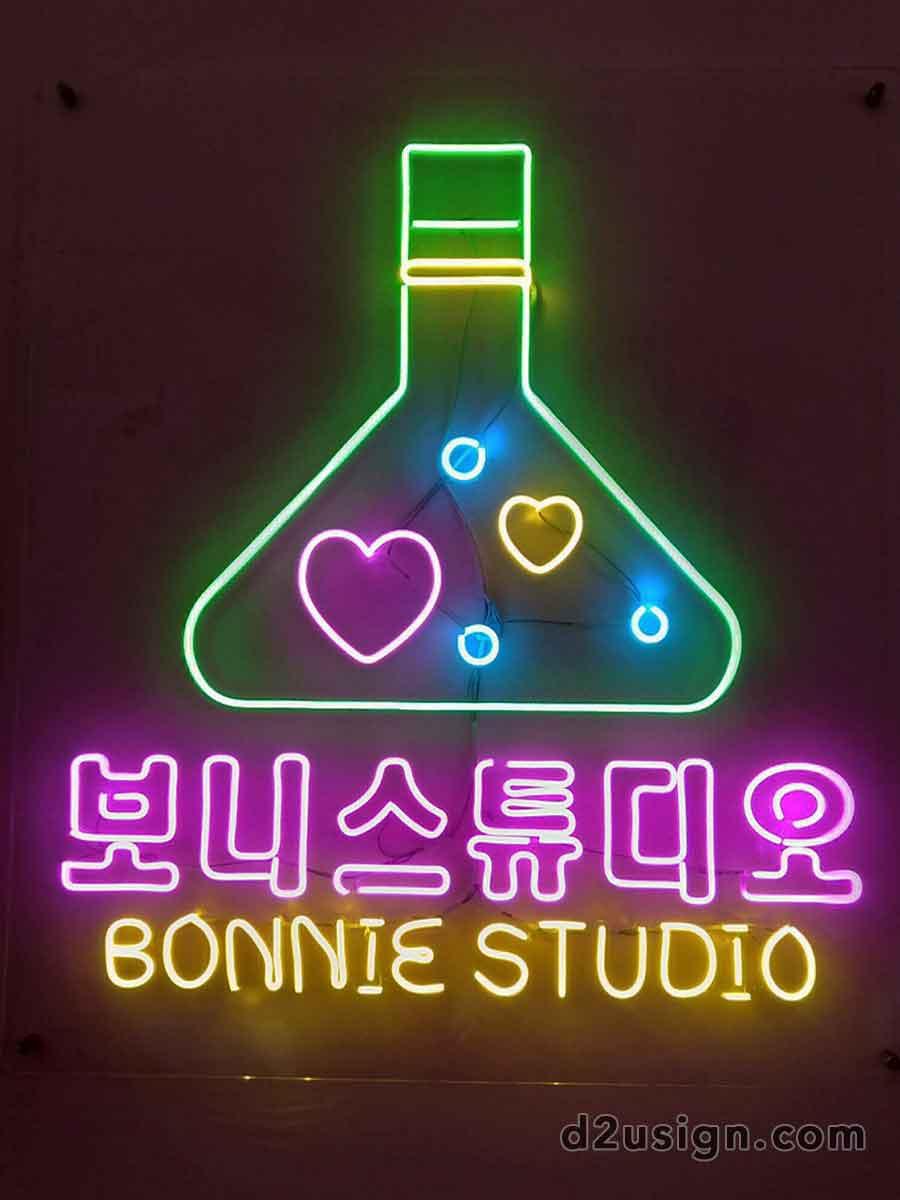 ป้าย Neon Flex ร้าน Bonnie